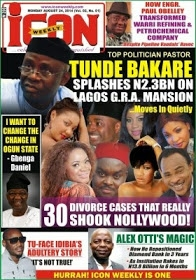 Check Out The 30 Marriage Crashes That Really Shook Nollywood !!